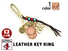 LEATHER KEY RING◆TEDMAN(テッドマン)