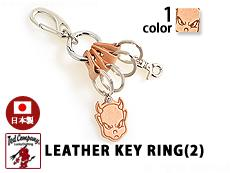 LEATHER KEY RING(2)◆TEDMAN(テッドマン)