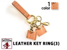LEATHER KEY RING(3)◆TEDMAN(テッドマン)