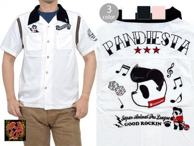ROCK'IN PANDIESTA!半袖ボウリングシャツ◆PANDIESTA JAPAN