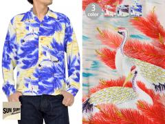 長袖アロハシャツ「RESTING CRANES ON PINE TREE」◆SUN SURF