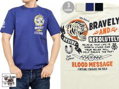 TIGER半袖Tシャツ◆BLOOD MESSAGE