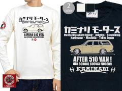 Before After長袖Tシャツ◆カミナリ