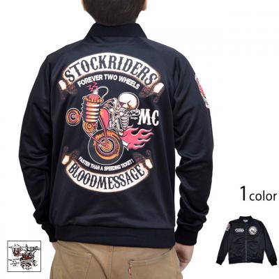STOCK RIDERSジャージ◆BLOOD MESSAGE